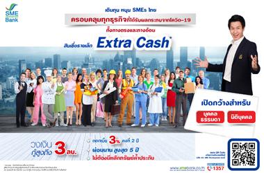 SME D Bank