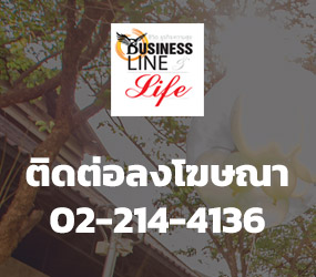 Business Line & Life