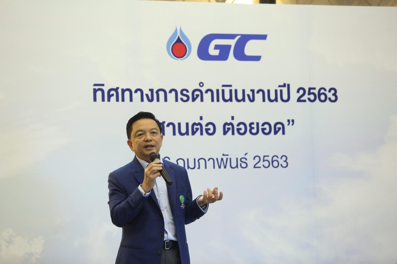 PTTGC เผยทิศทางการดำเนินงานในปี 2563 สานต่อ ต่อยอด ปิโตรเคมีสู่ระดับโลกอย่างยั่งยืน