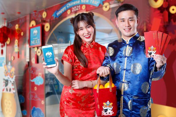 กรุงไทยชวนมอบความสุขฉลองตรุษจีน ด้วยอั่งเปาดิจิทัลผ่าน  Krungthai NEXT