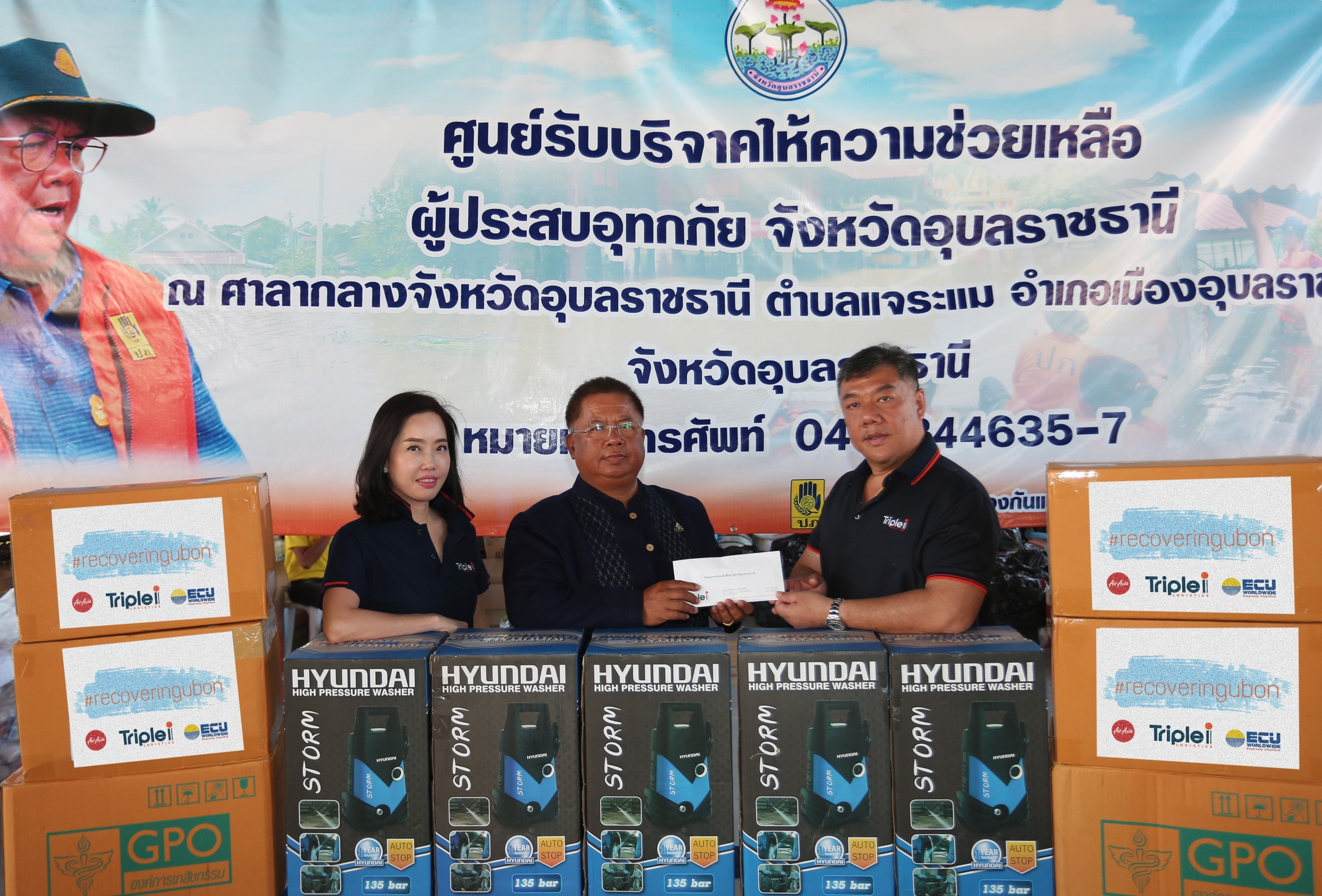 """บมจ. ทริพเพิล ไอ โลจิสติกส์ ผุดโครงการ """"Recovering Ubon"""" ฟื้นฟูฟื้นใจคนไทยหลังน้ำลด"""