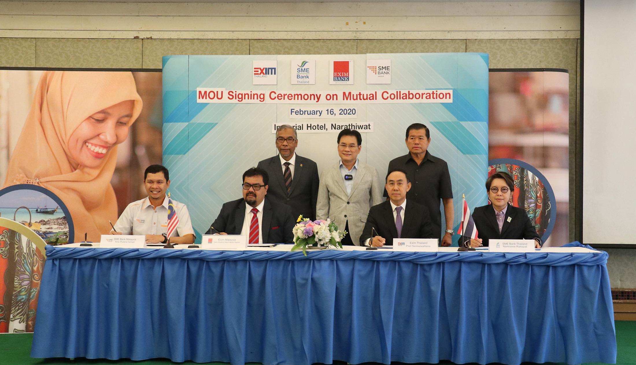 SME D Bank ร่วมกับ EXIM Bank ประสานพลังสถาบันการเงินหลักมาเลเซีย เสริมแกร่งSMEs