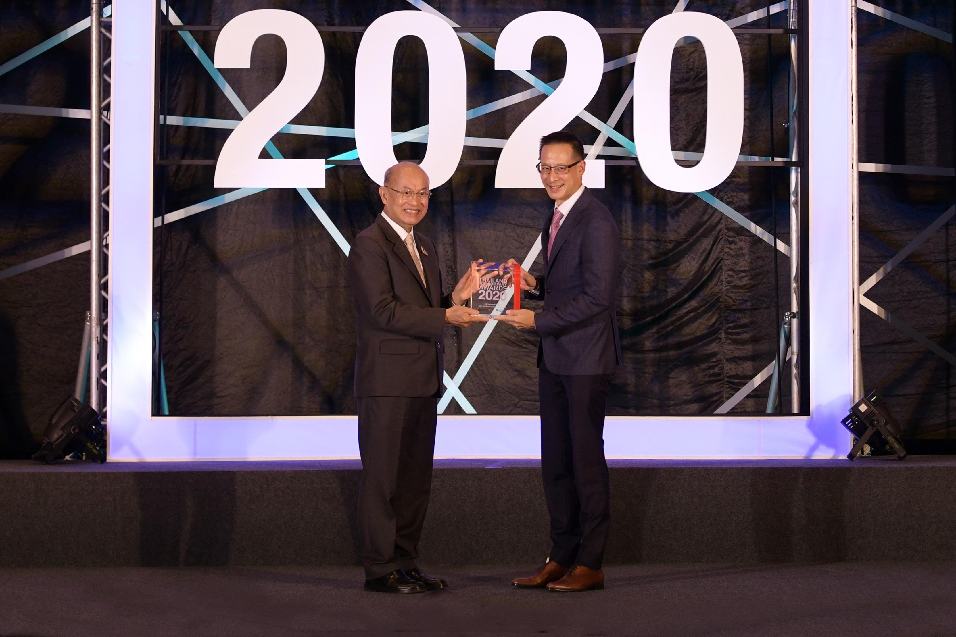เมืองไทยประกันชีวิต รับรางวัลสุดยอดองค์กรแห่งปี Thailand Top Company Awards 2020