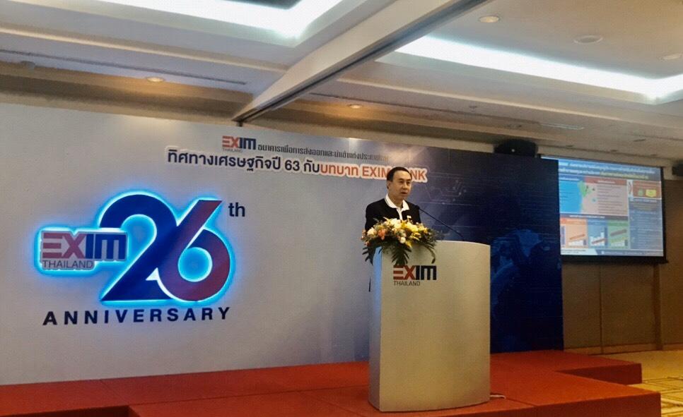 EXIM BANK ชูนโยบายโอกาสครบรอบ 26 ปี เคียงข้างผู้ส่งออกท่ามกลางความผันผวนทางเศรษฐกิจโลก