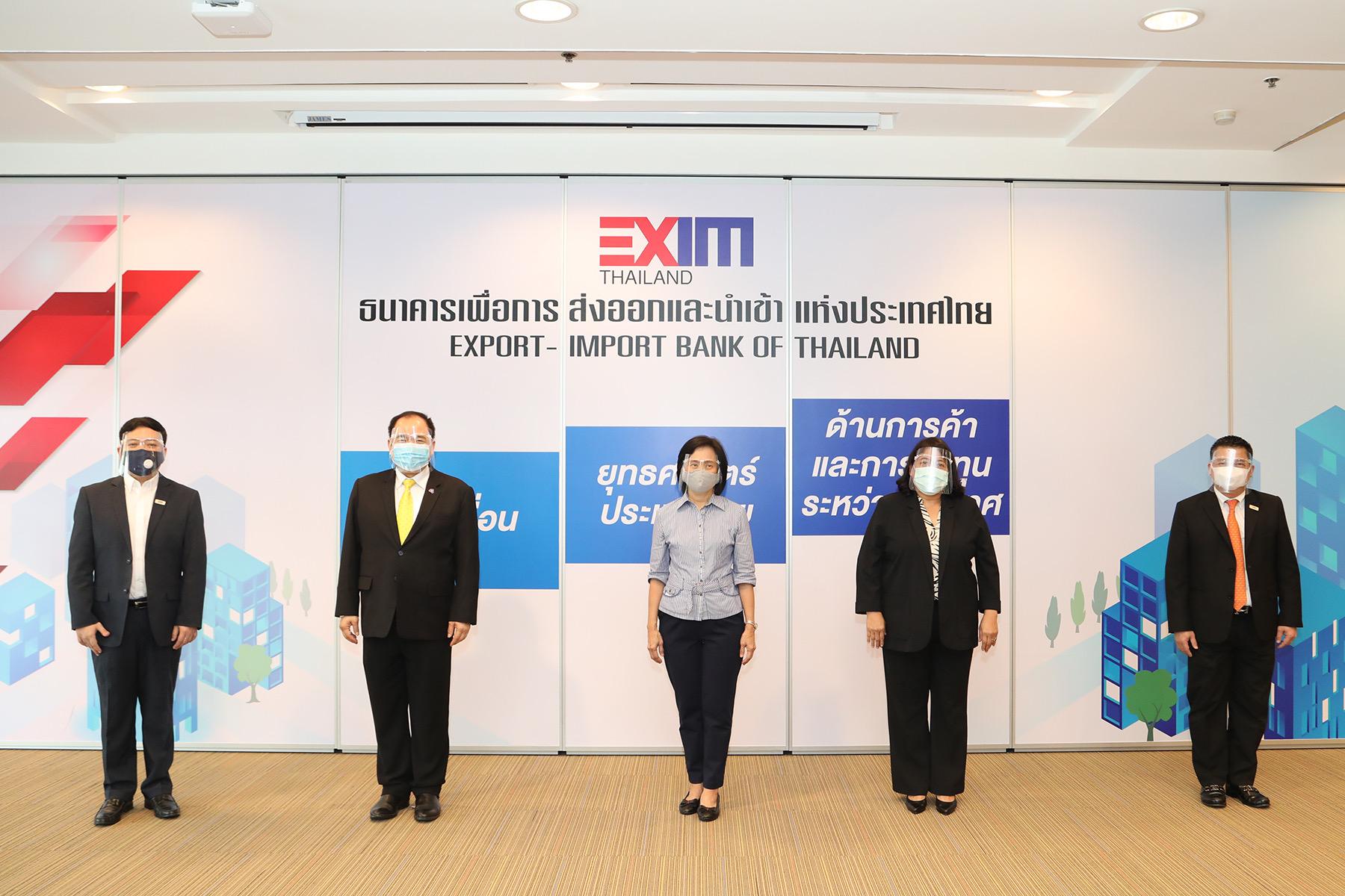 EXIM BANK จัดสัมมนาออนไลน์ตรวจสุขภาพการเงิน SMEs เพื่อเตรียมขอสินเชื่อ