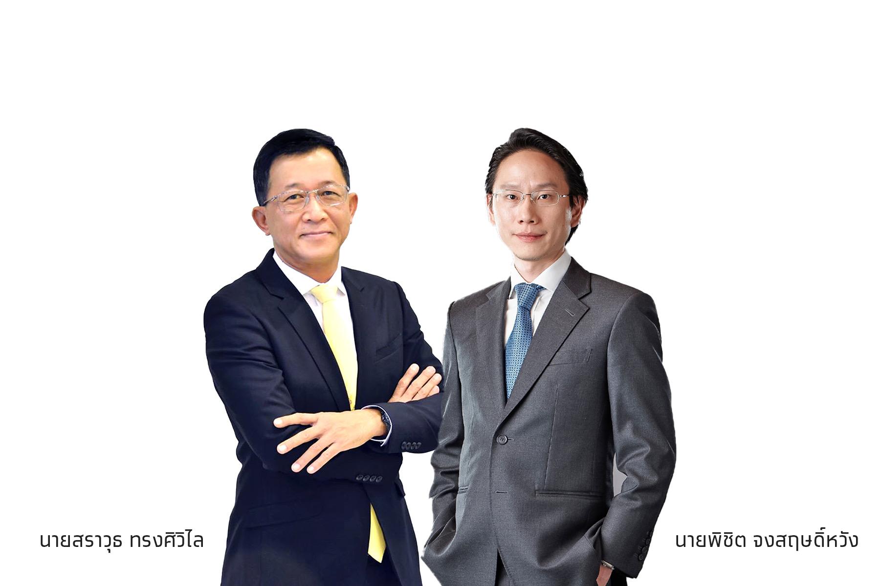 """กรมทางหลวงจับมือกรุงไทย """"ลดใช้เงินสด ลดเสี่ยงโควิด -19 ด้วย M-PASS"""""""