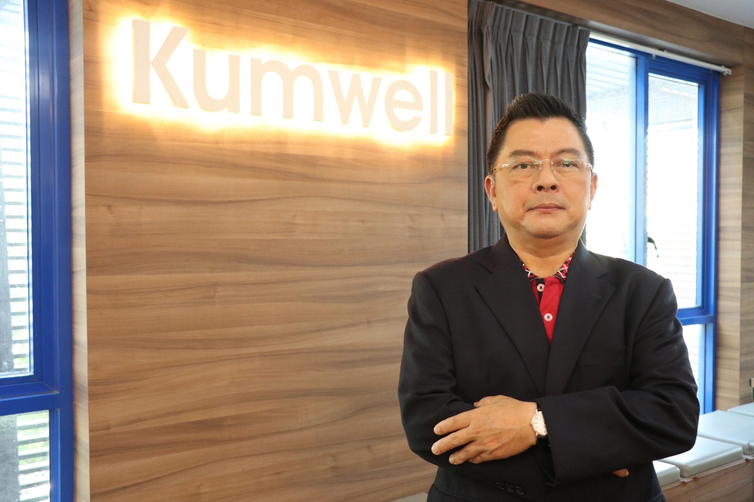 KUMWEL ปี 63 ตั้งเป้ารายได้โต 15-20%