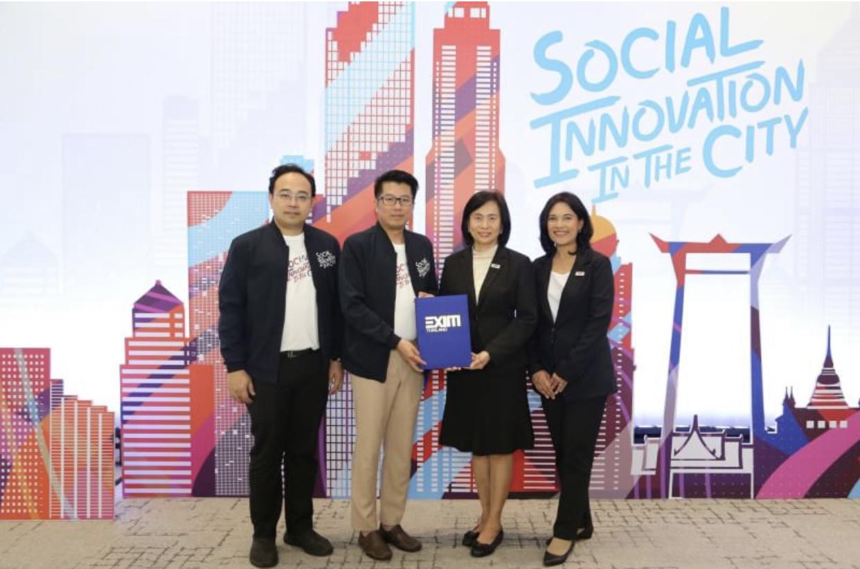 EXIM BANK จับมือ สนช. ส่งเสริมและยกระดับธุรกิจนวัตกรรมเพื่อการส่งออกและนำเข้า