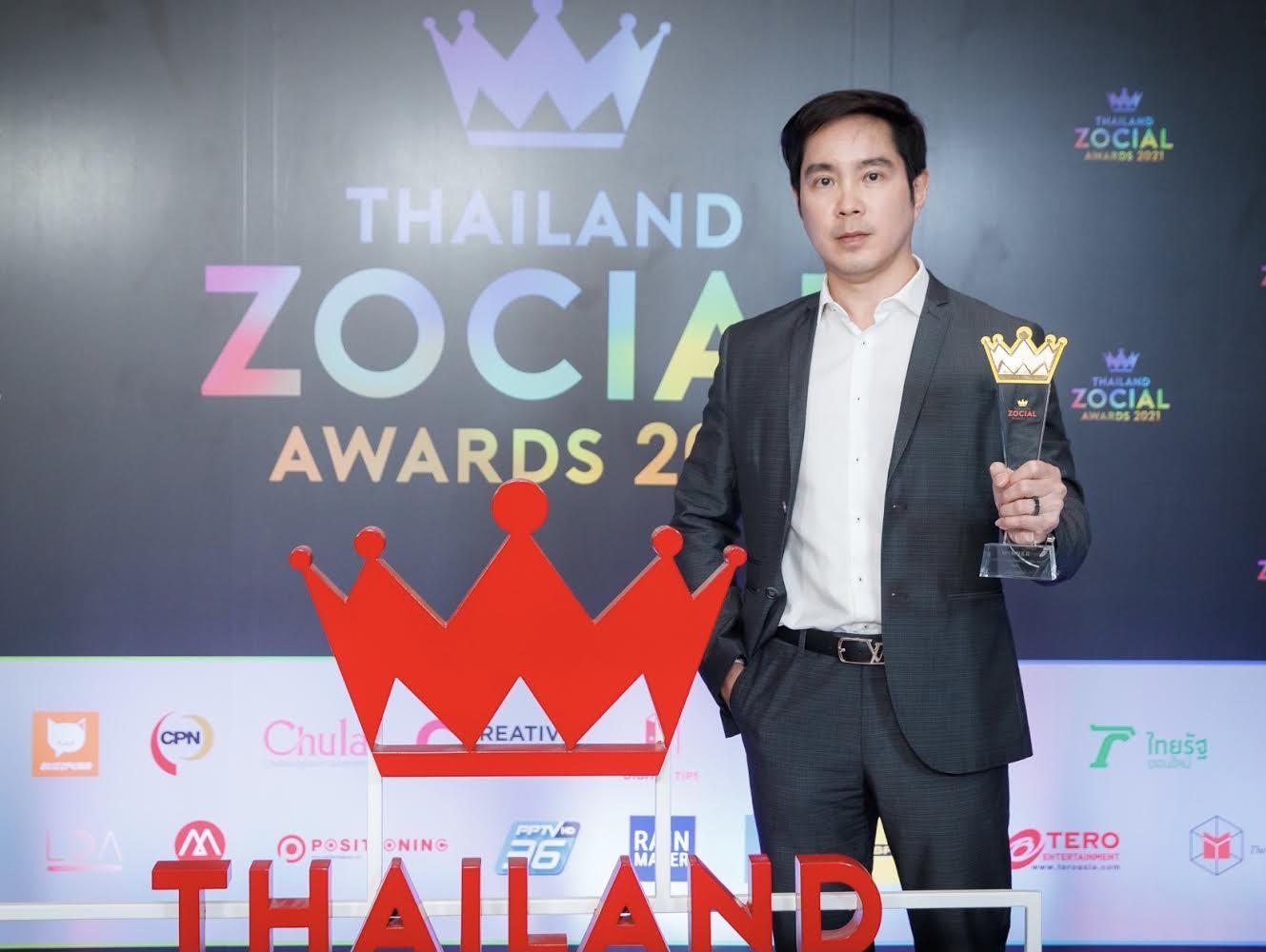 กรุงไทย คว้ารางวัล BEST BRAND PERFORMANCE ON SOCIAL MEDIA ประเภทธุรกิจธนาคาร