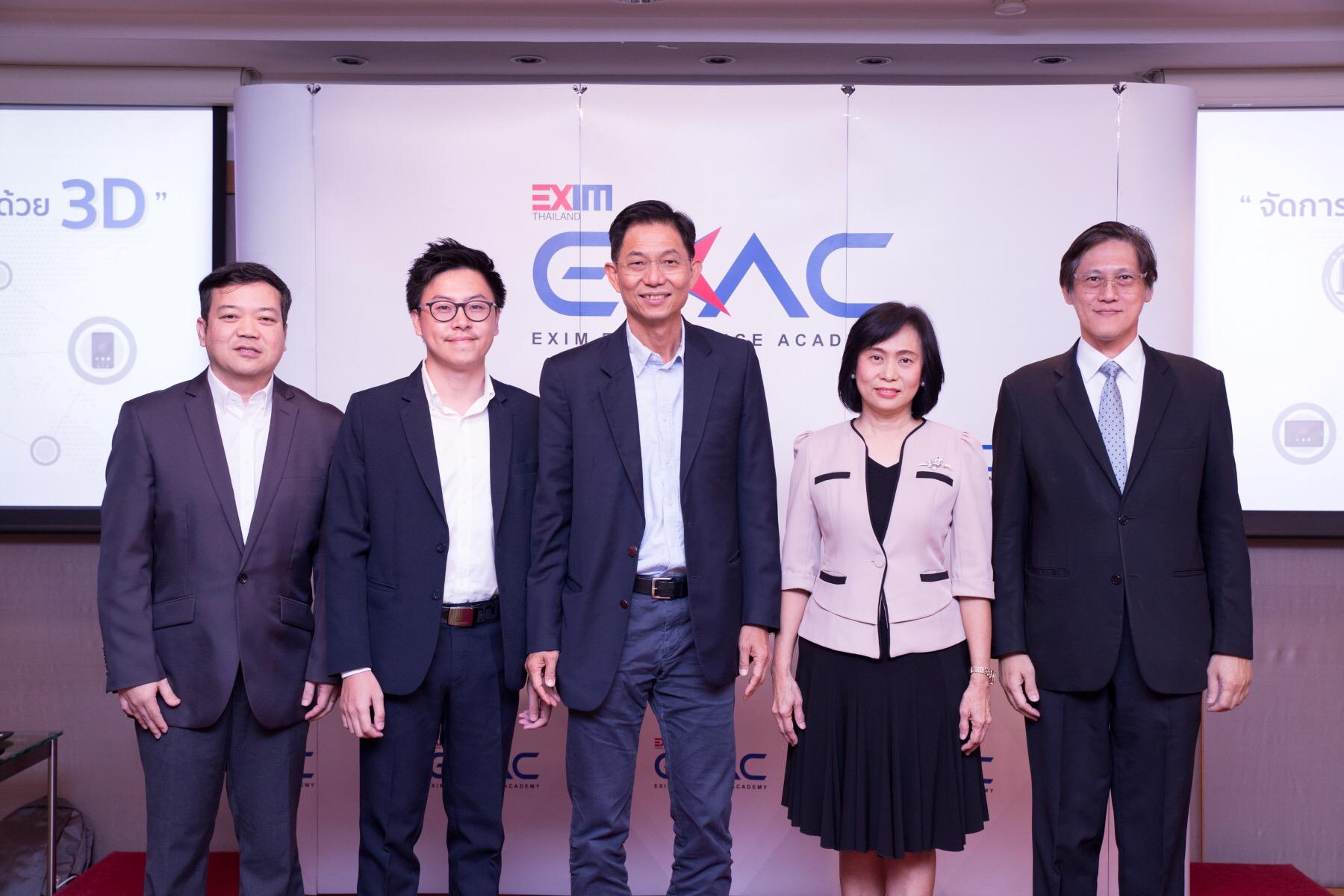 EXIM BANK จัดสัมมนาเสริมความรู้ผู้ประกอบการให้แข่งขันได้ในยุคดิจิทัล